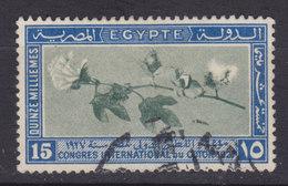 Egypt Egypte 1927 Mi. 118     15 M Internationale Baumwoll-Kongress - Egypt