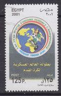 Egypt Egypte 2001 Mi. 1527     125 P Militär-Fussballweltmeisterschaft - Egypt