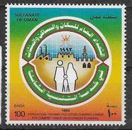1993 OMAN  349**  Recensement - Oman