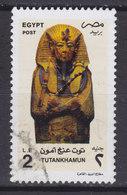Egypt Egypte 1998 Mi. 1421     2 £ Tut-ench-Amun - Egypt