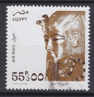 Egypt Egypte 1993 Mi. 1233     55 P Goldene Totenmaske Des Pharao Tut-ench-Amun - Egypt