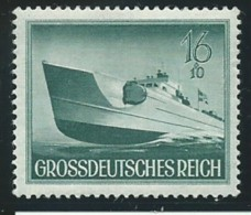 ALLEMAGNE- IIIeREICH: **, N° YT 799, TB - Allemagne
