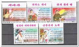 Noord Korea 2008, Postfris MNH, Music - Korea (Noord)