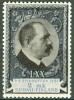 Finland 1931 P Svinhufvud PF-MNH - Unused Stamps