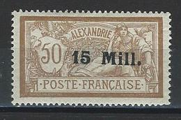 Alexandrie Yv. 46, Mi 44 * - Nuovi