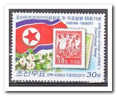 Noord Korea 2011, Postfris MNH, Flowers, Stamp On Stamp, Flag - Korea (Noord)