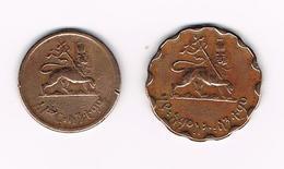 &  ETHIOPIE  10 + 25  CENTS  1944 - Ethiopie