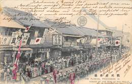 THE FUNERAL PROCESSION IN HONOR OF THE DEAD AT THE FRONT - Yokohama