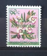 Sud Kasai - 9 - 1 Point Manquant - 1961 - MNH - Sud-Kasaï