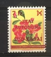 Sud Kasai - 12 - 2 Points Manquant - Valeur Principale De La Série - 1961 - MNH - South-Kasaï