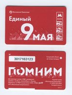 Russia 2018 1 Ticket Moscow Metro Bus Trolleybus Tramway May 9. We Remember - Subway