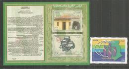 Imprimerie Du Premier Timbre Algerien & Jour National De La Commune. B-F + Timbre Neufs ** 2017 - Algeria (1962-...)