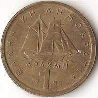 1 DRACHME 1978 - Grecia