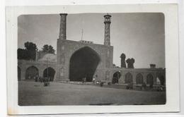 CPA Perse Iran Carte Photo Non Circulé - Iran