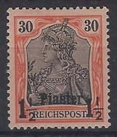 Levante Aleman 15 * Charnela. 1900 - Bureau: Turquie
