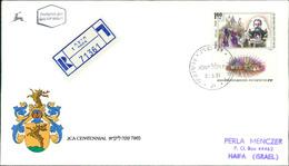 Israel FDC 1991, Jüdische Kolonisationsgesellschaft, ICA Centennial, Michel 1197 (3-35) - FDC
