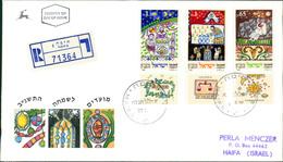 Israel FDC 1991, Jüdische Festtage, Rosh Ha-Schanah, Jom Kippur, Sukkot, Michel 1198 - 1200 (3-36) - FDC