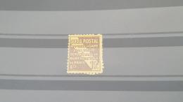 LOT 397757 TIMBRE DE FRANCE NEUF*  N°54 VALEUR 11 EUROS DEPART A 1 EUROS - Neufs
