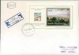 Israel FDC 1991, Israelisch-polnische Briefmarkenausstellung HAIFA 1991, Michel Block 44, Umschlag Mit Farbstich (3-39) - FDC