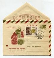 SPACE COVER USSR 1970 AVIA COSMONAUTICS DAY #70-541 SPP 10 YEARS OF GAGARIN'S FLIGHT STAR CITY - Brieven & Documenten