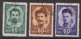 Russia USSR 1948, Michel 1198-1200, Complete Set, Used - 1923-1991 URSS