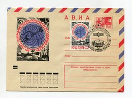 SPACE COVER USSR 1971 50 YEARS OF THE USSR HYDROMETEOROLOGICAL SERVICE #71-147 SP.POSTMARK (BLACK) - Russia & USSR