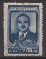 Russia USSR 1948, Michel 1241, Used - Oblitérés