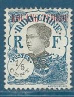 Kouang Tcheou    - Yvert N° 53 (*)      -   Bce 13130 - Unused Stamps