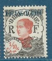 Kouang Tcheou    - Yvert N° 52  (*)      -   Bce 13132 - Unused Stamps