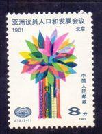 Chine N° 2472 A 2473 Neuf Sans Charniere XX MNH - 1949 - ... Repubblica Popolare