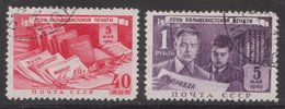 Russia USSR 1949, Michel 1343-1344, Complete Set, Used - 1923-1991 URSS