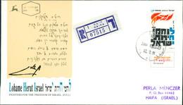 """Israel FDC 1991, Untergrundorganisation """"Lehi"""" (Lohamei Herut Yisrael - Kämpfer Für Die Freiheit Israels) (3-44) - FDC"""
