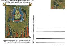 L'Evangelie De Kérane, Sis, 1272 (Jérusalem, N2563) - Arménie
