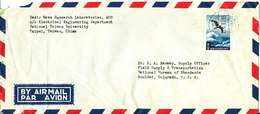China Taiwan Air Mail Cover Sent To USA Taipei 15-4-1960 Single Stamped - 1945-... Republic Of China