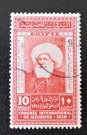 ROYAUME - CONGRES INTERNATIONAL DE MEDECINE 1928 - OBLITERE - YT 135 - MI 142 - Egypt