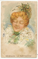 Hold To Light Reveillez La Parisienne Wake Up The Paris Girl Paillettes Yeux Par Transparence - Hold To Light