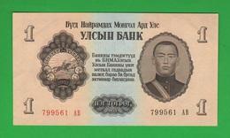 Mongolia Banconota Da 1 Tugrik Del 1955 - Mongolia