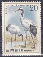 Japan 1975 Tiere Fauna Animals Vögel Birds Oiseaux Pajaro Uccelli Kranich Crane Naturschutz, Mi. 1241 ** - 1926-89 Kaiser Hirohito (Showa Era)