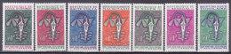Colonies Francaises Serie 1967 5e Anniversaire De L Union Monétaire Ouest Africain  7 Valeurs Neuf** - France (ex-colonies & Protectorats)