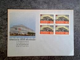 URSS- LETTRE  BRUXELLES  Exposition Internationale 1958 Pavillon De L'URSS BLOC DE 4 TIMBRES SUR ENVELOPPE ILLUSTRE - 1923-1991 URSS
