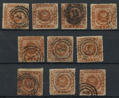 Danemark (1858) N 10 (o) (Cachets Divers) - 1851-63 (Frederik VII)