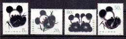 Chine N° 2724 A 2727 Neuf Sans Charniere XX MNH Panda - 1949 - ... People's Republic