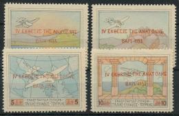 Grece (1926) PA N 1 A 4 (charniere) - Neufs