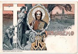 Cp  De JERUSALEM Pour La Russie 1898 - Palestine