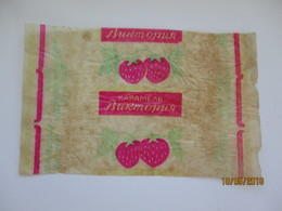RUSSIA USSR , VICTORIA ,   CANDY WRAPPER , LENINGRAD , O - Chocolate