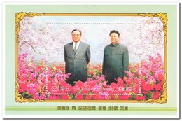 Noord Korea 2008, Postfris MNH, Flowers - Korea (Noord)