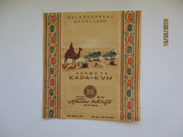 RUSSIA USSR , Kara Kum DESERT CAMEL TRUCK  ,   CANDY WRAPPER , MOSCOW , O - Chocolate