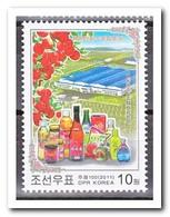 Noord Korea 2011, Postfris MNH, Agriculture - Korea (Noord)