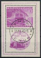 Yougoslavie (1949) Bloc Feuillet N 3 (o) - Blocs-feuillets