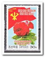 Noord Korea 2010, Postfris MNH, Flowers, Flag - Korea (Noord)
